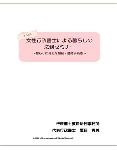 shiryo_1